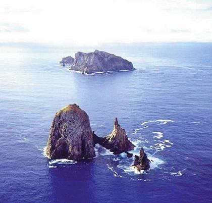 Ilhas Martin_Vaz